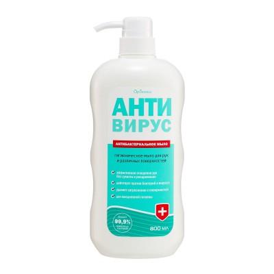 Антибактериальное жидкое мыло Антивирус