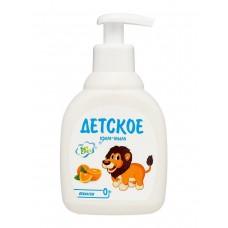 Детское жидкое крем-мыло Апельсин