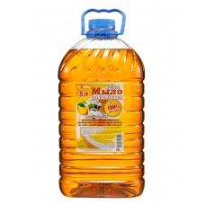 Жидкое хозяйственно мыло Техническое Лимон
