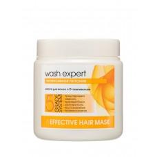 Маска для волос Wash Expert Интенсивное питание